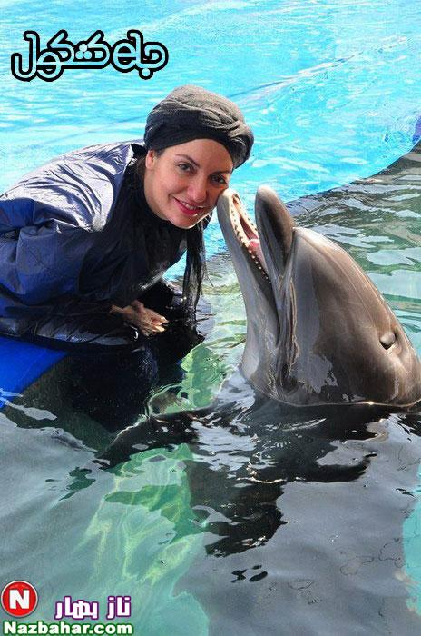 عکس های جدید مهناز افشار در استخر همراه دلفین