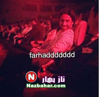 عکس جدید فرهاد مجیدی در کنسرت
