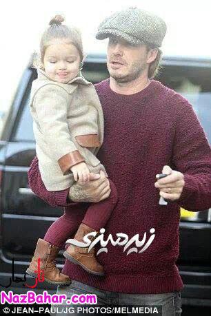 عکس های جدید دیوید بکهام با دخترش